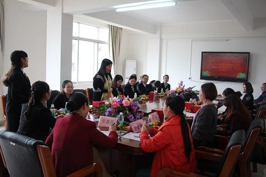 家校携手,共促发展————小学部成立首届家长委员会