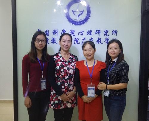 心理科组教师赴深圳参加培训