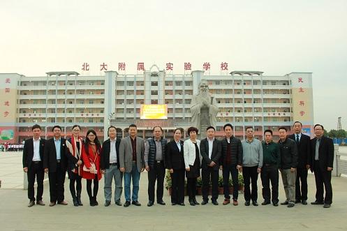 广东省依法治校示范校认定组领导检查北大附校