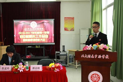 初中部召开学期工作总结暨教师赛课表彰大会