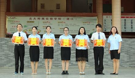 我校荣获市级中华经典诵读比赛二等奖