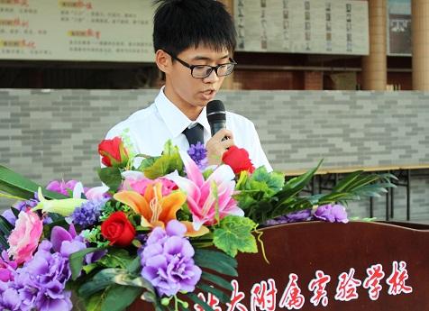 七年级月考表彰大会顺利举行