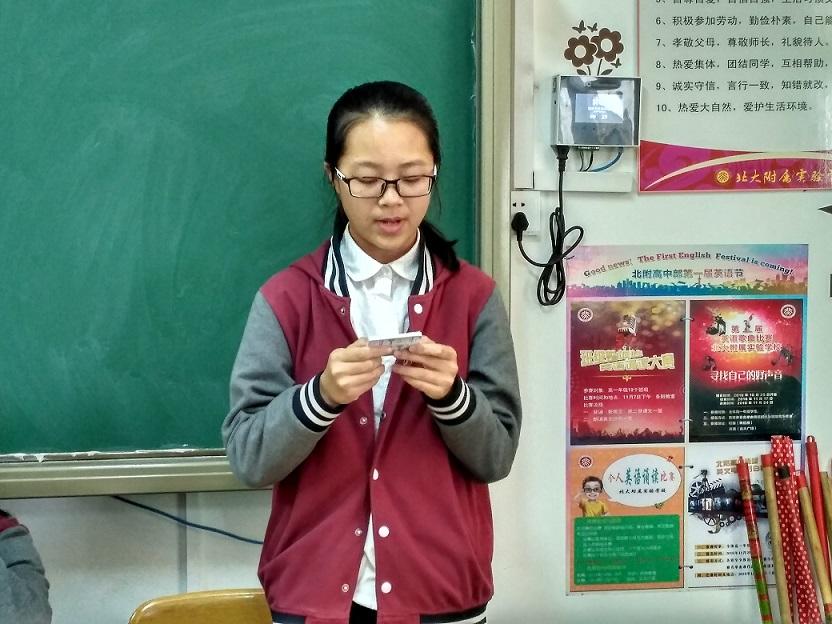 最是书香能致远————高中部读书节活动剪影